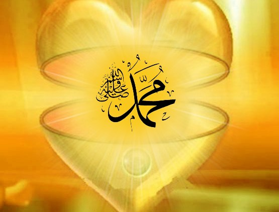 Muhammad-inside-heart-change-to-real-sun-bursting-rays