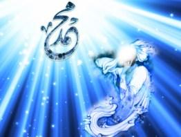 Nabi Musa (as), Sees Muhammadan Reality, kashiya, ana awwal muslimeen,