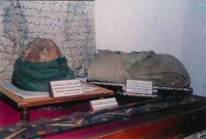 Muhammad (s) Nabi Relics Turban