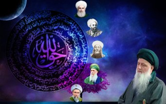 Naqshbandi shaykh, taweez. Shaykh Adil, Shaykh Nurjan, Shaykh Nazim, Shaykh Sharafuddin, Shaykh Abdullah dagestani, Khawja Shah Bahauddin Naqshband