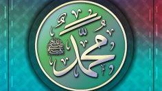 Prophet-Muhammad-s-blue-green