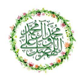 Prophet-Muhammad-s-durood-sharif-allahumma-painted ring of flowers