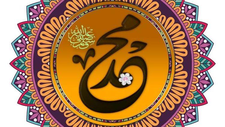Prophet-Muhammad-s-mandala-flower jewel