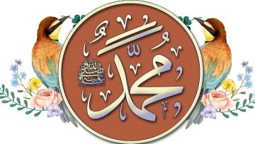 Prophet-Muhammad-s-two-birds-flowers