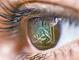 Real Seeing Firasah Allah Muhammad Eye Hadith Qudsi
