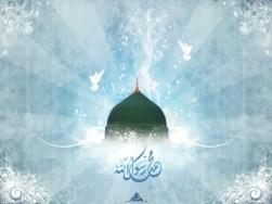 Madina - Muhammad Rasul Allah in sky - dove
