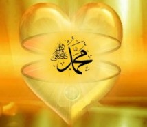 Golden heart with Muhammad inside,Muhammad,glowing heart