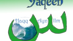 Seen – 3 Ocean of Yaqeen, knowledge, vision, Truth of Certainty