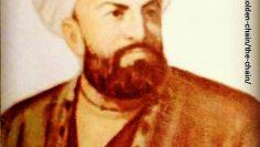 Shah Bahauddin Naqshband (Q) – Colour