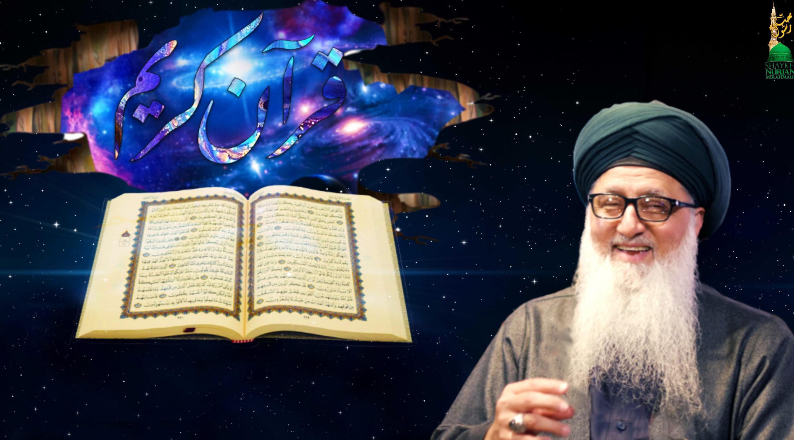 Shaykh Nurjan Mirahmadi Holy Quran, Quran Kareem Calligraphy, logo