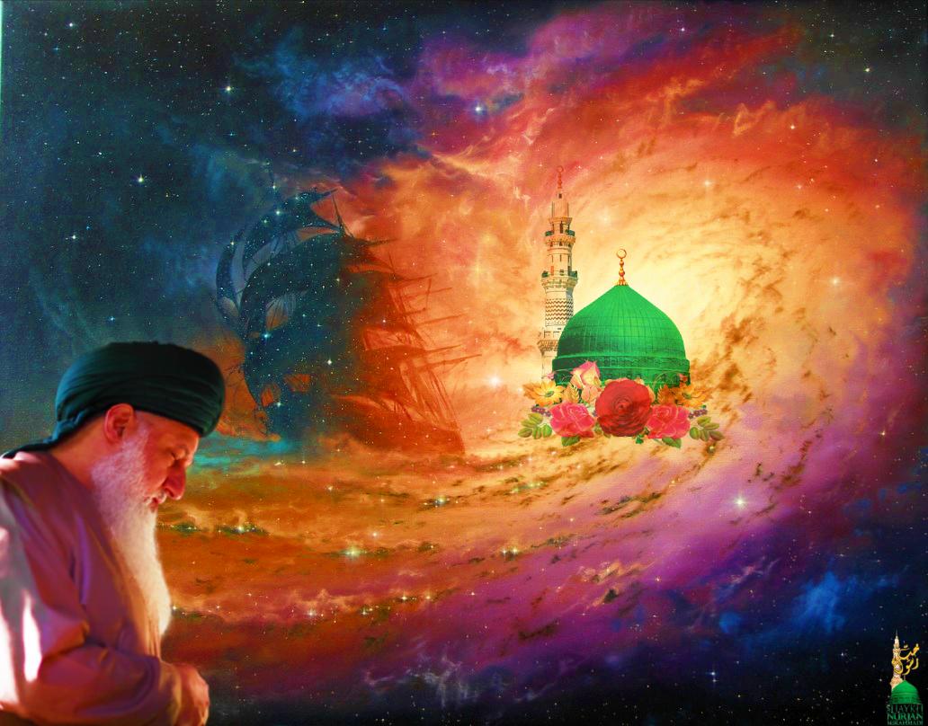Shaykh Nurjan Mirahmadi-Praying in space,Medina,Reality of prayer,praying with soul-logo