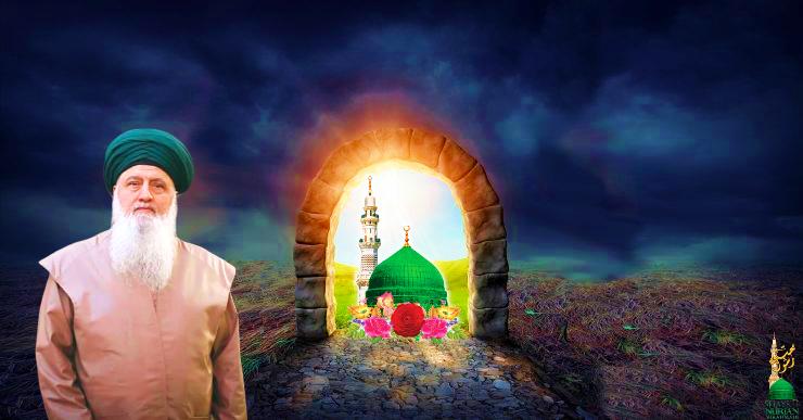 Shaykh Nurjan Mirahmadi-standing with light at end of tunnel,medina sharif,balance-logo