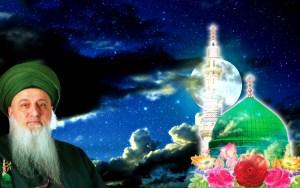 Shaykh Nurjan Mirahmadi-night sky with moon and medina with flowers,medina,flowers,moon,night sky,logo