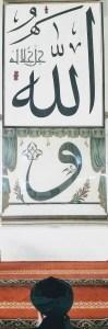 Shaykh Nurjan Under Allah Calligraphy Wadood Waw Turkey