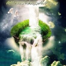 Surah Kawthar - fountain of light, doves