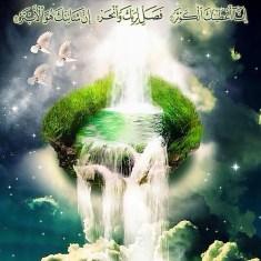 Surah Kawthar-waterfall-fountain-streams-heavens