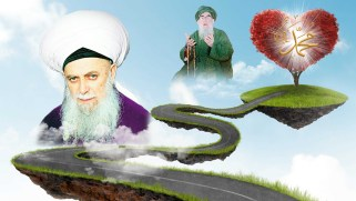 The Path to Love closer up Grandshaykh Daghestani Mawlana Shaykh Nazim Prophet Muhammad (s) love heart path road