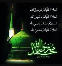 Medina with durood sharif written in green