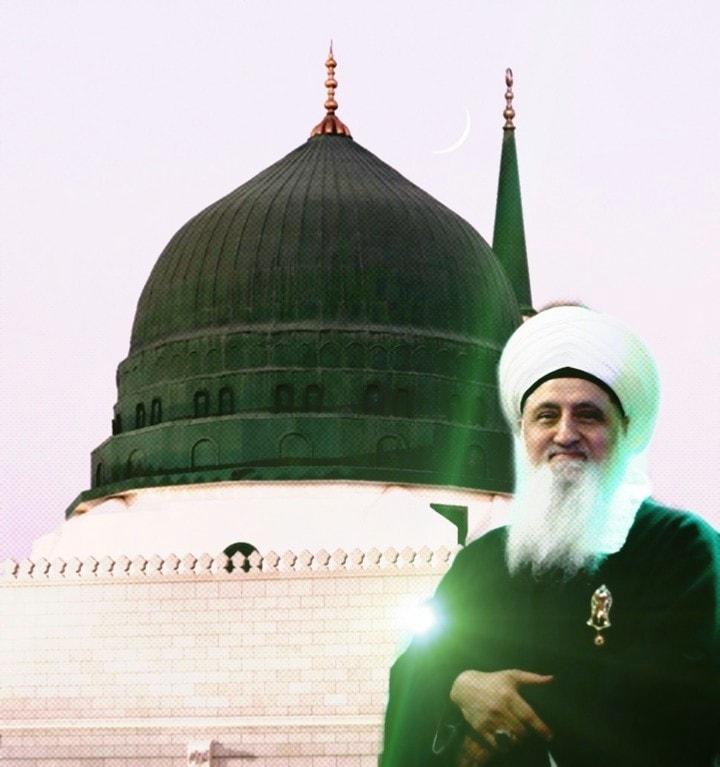  السید شیخ نورجان میراحمدی نقشبندی ق کی تعلیمات سے اقتباس   ہم سبحان العلیم الحک...