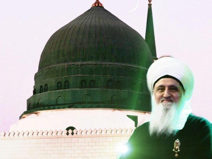Urdu – |السید شیخ نورجان میراحمدی نقشبندی ق کی تعلیمات