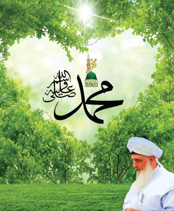 اللہ (عزوجل) کو دل بہت عزیز ہے، اگر آپ نے کسی کو تکلیف دی ہے تو تلافی کریں اور آ...