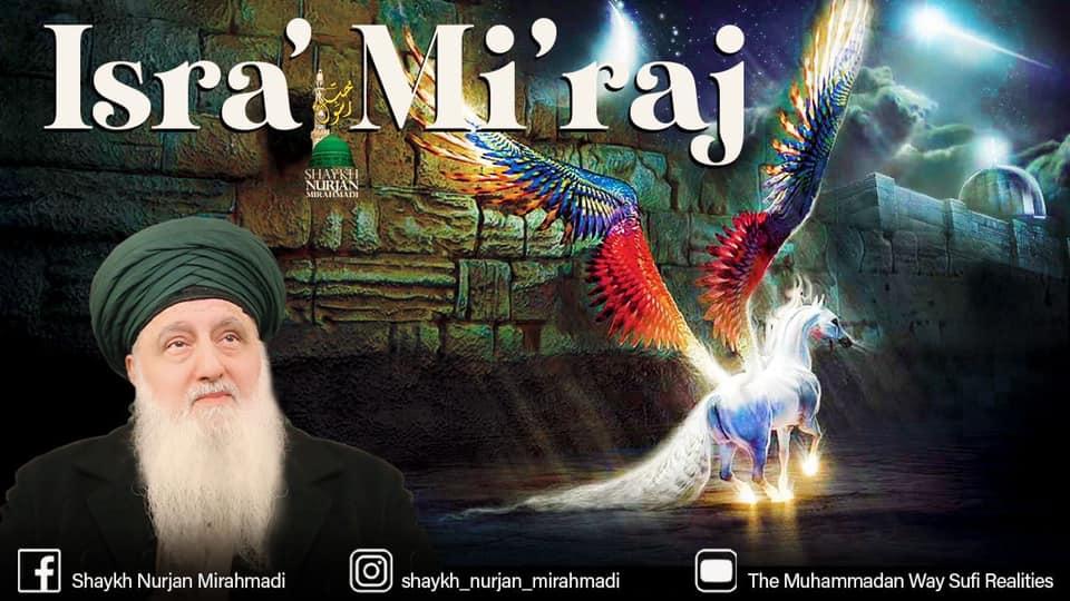 سفرِمعراج میں حضرت سیدنا محمد (ﷺ) کا رمضان کے فرشتے سے ملنا۔ آنحضور ﷺ فرمات...