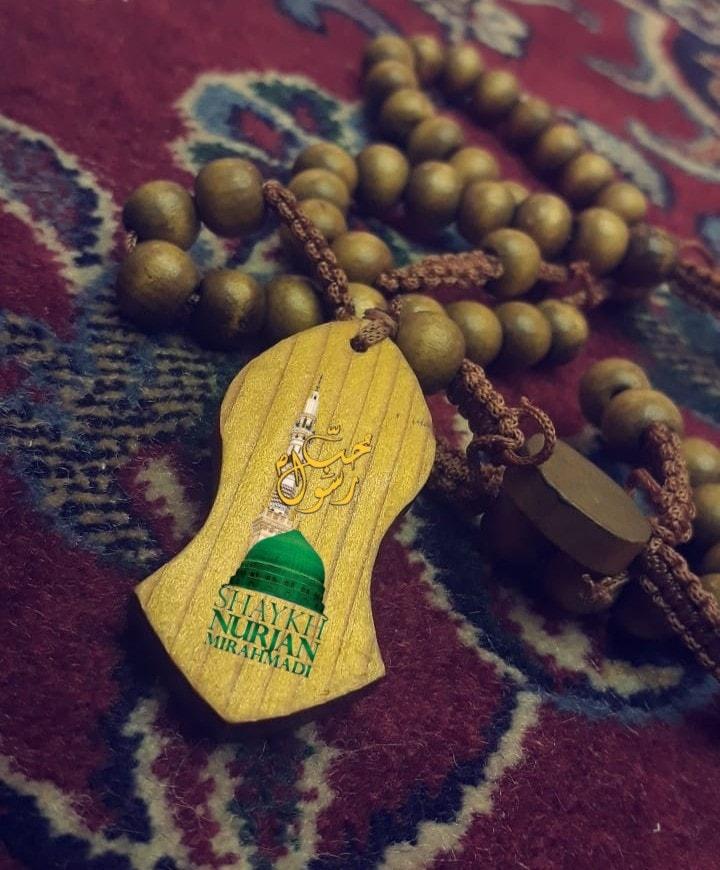 مسلسل درودشریف سے اپنی زبان میٹھی بنائیں۔تسلیم میں آئیں اور سیدنا محمد (ﷺ) کی مق...