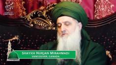 Urdu – بیانِ شیخ # 31 – اولیاء نُورِ مُحَمَّدِی