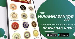 Apps • The Muhammadan Way