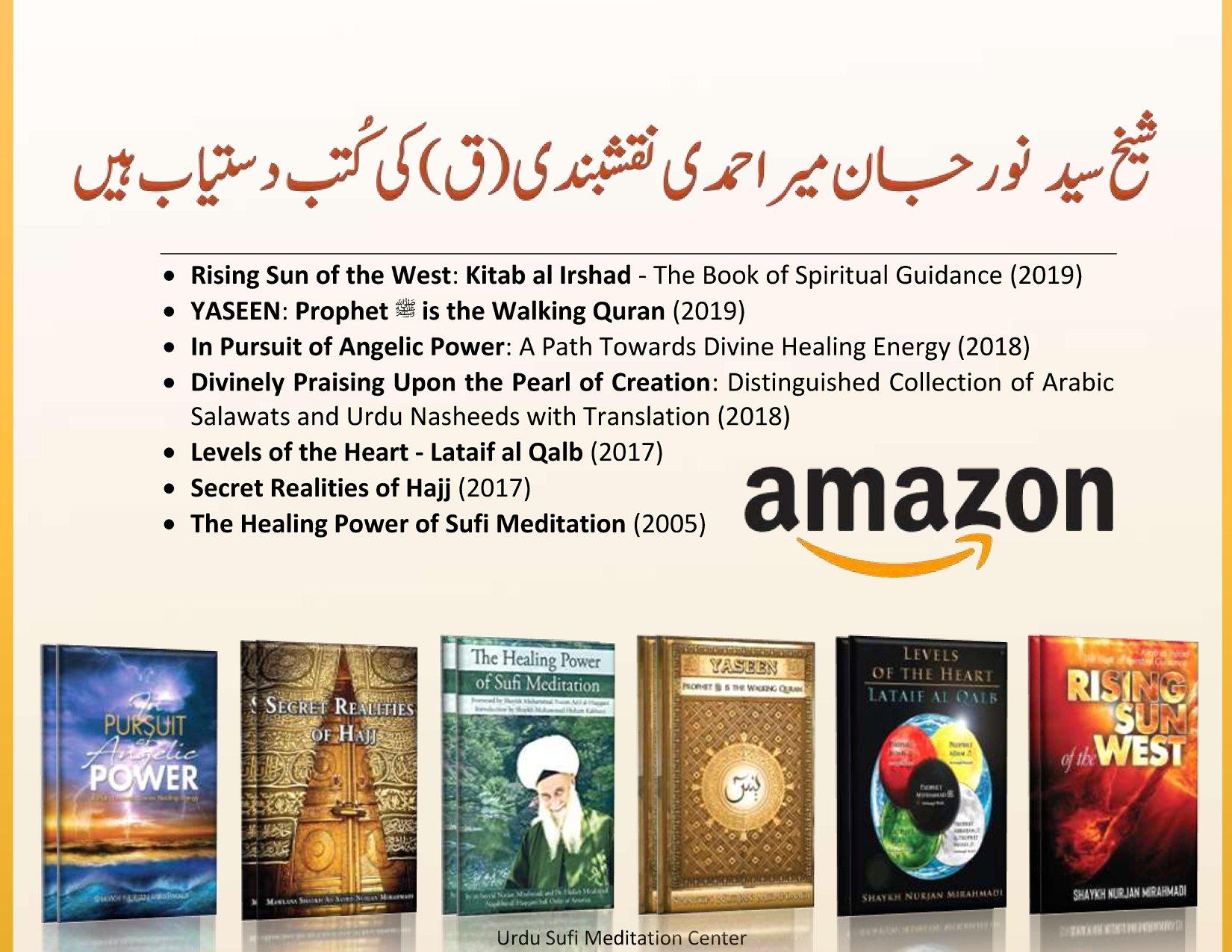 Books authored by Shaykh Sayed Nurjan Mirahmadi Naqshbandi (Q)| Get Your Copy To...