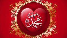Urdu – Donate • Nur Muhammad Realities Haqiqat al Muhammadia