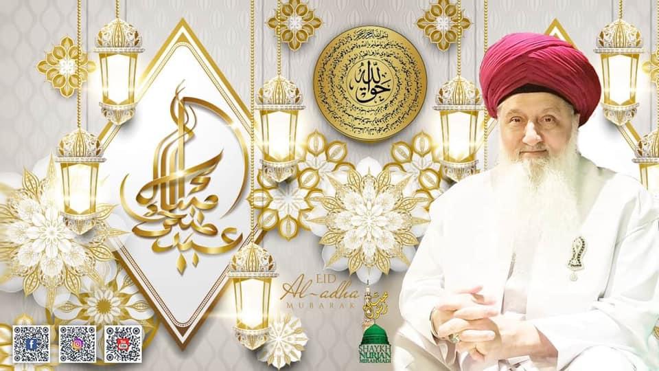 Eid Mubarak | عید الاضحی مبارک