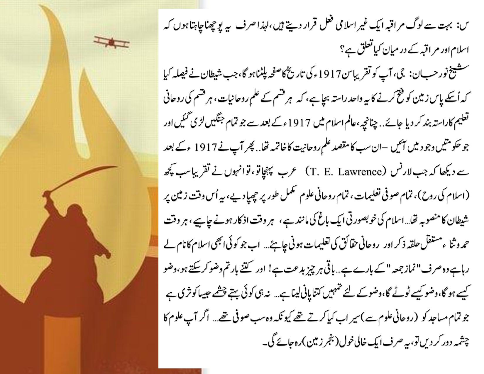 Q&A Session with Sh. Nurjan Mirahmadi Naqshbandi Q  Q4:...a lot of people relat...