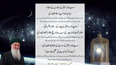 Urdu – Sayedena Ibrahim's (as) Quest to Find Allah (AJ)