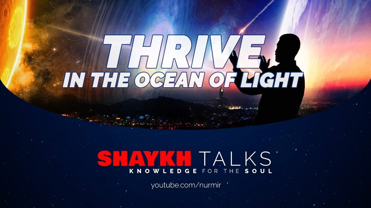 ShaykhTalks #4 - Don't Be a Seed, Plant Yourself and Grow