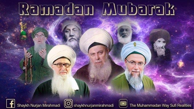 Welcoming the Holy Month of Ramadan استقبالِ ماہِ رمضان کی دعا ماہِ رمضان الم...