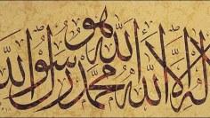 La illaha IlAllah – kalima tawhid a50b
