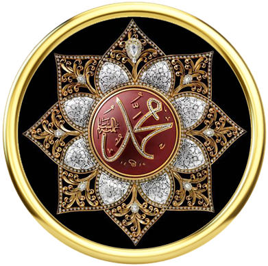 _a_Muhammad-s-Jewel-BUTTON