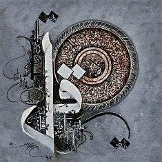 bold-white-qul-calligraphy