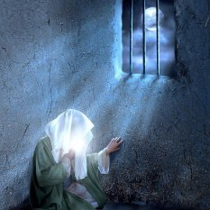 fasting in jail,servant,ramadan,siyam,