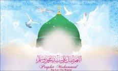 Madina - Green dome Light, birds, dove salawat
