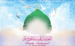 green_dome_madina_Light from it