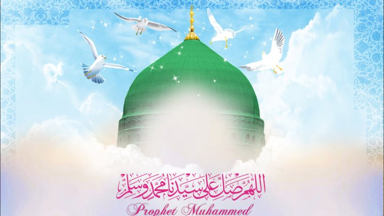 Madina – Green dome Light, birds, dove salawat, durood, Muhammad
