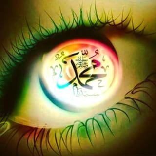 Muhammad – Light of the eye