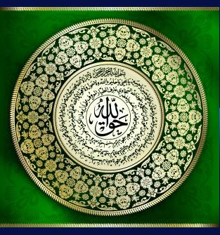 Naqshbandi Taweez Green