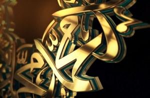 muhammad-calligraphy-gold-3D-closeup