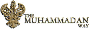 Prophet Muhammad Image Biography Nur Logo Allah Islam Quran Ali Uthman Umar Abu Bakr Fatima Hassan Husayn Hussein Hussain Imam Mahdi logo Medium Khidr Kahf