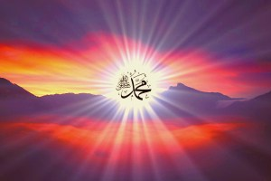 sun shining with name of Muhammad,imitated reality of sun