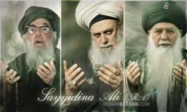 three Naqshbandi Shaykhs dua pray