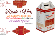 Ayet-ül Kübra önsözü / Prof. Dr. Muhsin Abdülhamit